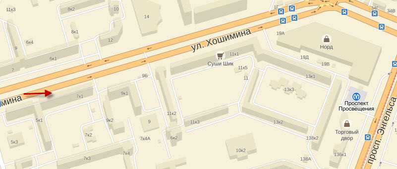 Color-express (Копицентр), Санкт-Петербург, Хошимина